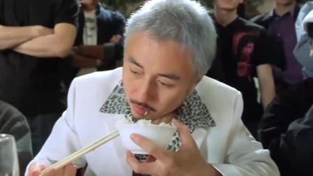 梁家辉和黑老大谈判,对方只顾大口吃饭,梁家辉直接把对方爆头!