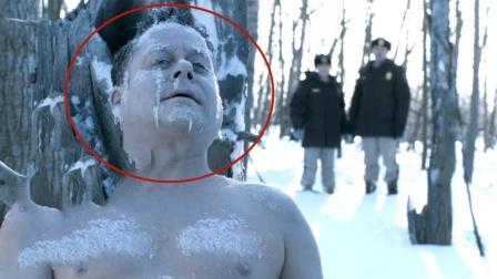 人在冻死之后,发现的都是面带微笑浑身脱光,这是为何呢?