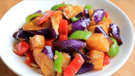 如此炒茄子不发黑,色泽油亮有食欲,一顿多吃2碗饭,有用家常菜