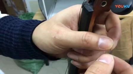 小提琴琴弦安装