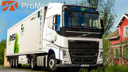 欧洲卡车模拟2 #354:西班牙Armesa公司涂装 从卡雷苏安多拖走一车驯鹿肉 | Euro Truck Simulator 2