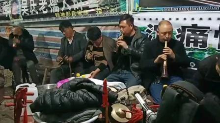 纳雍民间唢呐  杨洪礼  小朱义