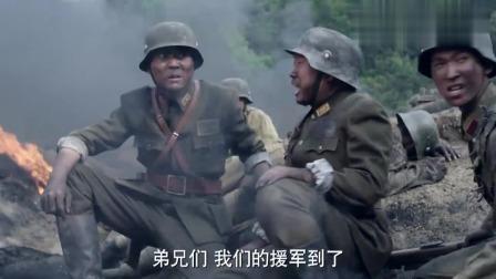 影视:国军惨遭日军重兵围剿,新四军派突击连火速支援,将鬼子一举歼灭!精彩