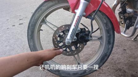 用一个钢丝球就能修好摩托车碟刹有异响?别不信,试过后真的可以