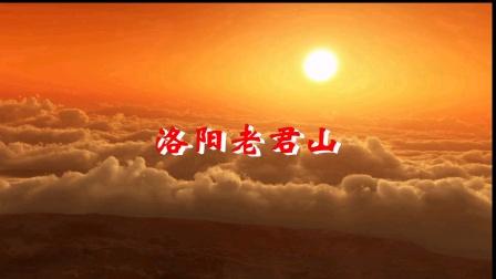 2020.峰灵仙境,十里画屏,老君山。