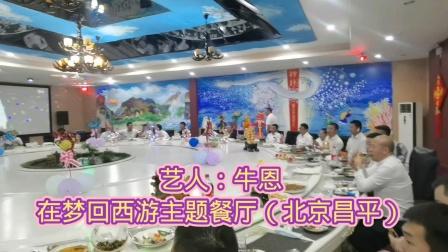 百姓心愿助力🇨🇳中国梦