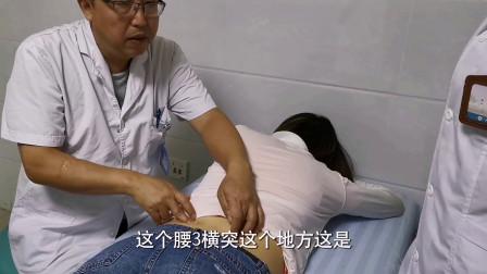 腰腿痛诊疗思路解析,腰突症伴腰肌劳损如何诊疗