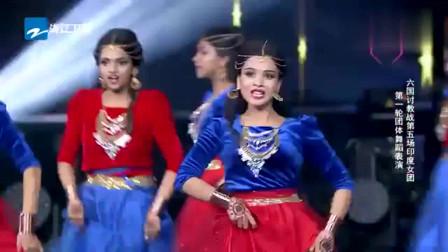 印度少女演绎舞蹈秀,舞姿优美欢快太养眼,现场观众掌声不断