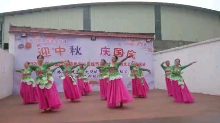 舞蹈《让中国更美丽》威奇社区舞林队