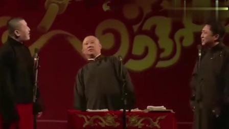 于谦和张鹤伦在台上打起来了,郭德纲拉都拉不住,观众大笑不止!