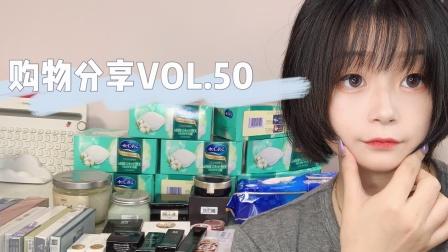<_kinnni> 购物分享VOL.50