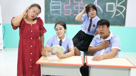 学霸王小九校园剧:老师欠学生10块钱,结果还钱时怎么数都是9块钱,过程太有趣了