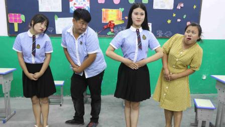 学霸王小九校园剧:女同学教全班师生礼仪,没想师生的仪态一个比一个搞笑,太有趣了