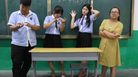 学霸王小九校园剧:老师出智力题100里面有几个1?全班都答不出,学霸一口答出