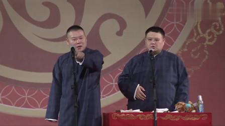 岳云鹏说孙越台上听相声,孙越-我都灭门了还听呢,猜歌名真秀