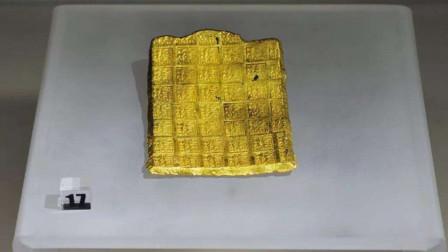"""江苏小孩游泳捡到""""金巧克力"""",原是2500年前的货币,估值上亿元"""
