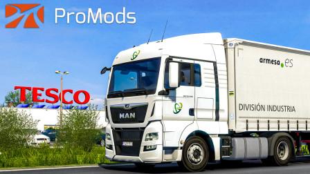 欧洲卡车模拟2 #355:探访匈牙利新城市 运走一车乐购超市的废包装 | Euro Truck Simulator 2