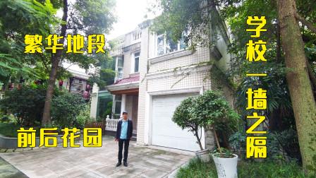 成都二手房:闹市区占地面积800平米独栋别墅,400平米当年精装修值多少?