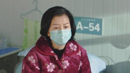 武大妈也有自己的难处,与护士诉说