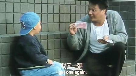 达叔带着郝劭文擦鞋、洗车赚钱,结果到分钱的时候,达叔太狠了!