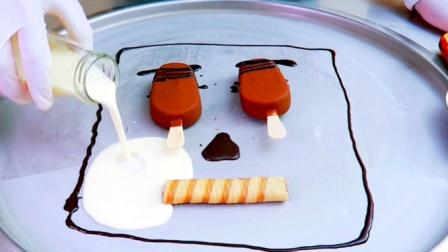美食达人新创意,用巧克力雪糕炒酸奶,成品一出口水直流!