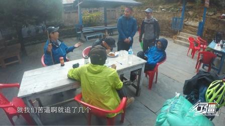 徒步尼泊尔ACT环线,几个人速度相差太大,每天饭点才能凑齐人