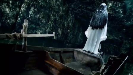 吴邪小哥在水潭遇到女粽子,吴邪非要回头看,险些酿成大祸