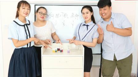 学霸王小九校园剧:把17种染料分成二分之一,三分之一,九分之一,该怎么分呢?