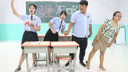 学霸王小九校园剧:老师让学生用各种方言读课文,结果女学霸把全班读跑了,太逗了