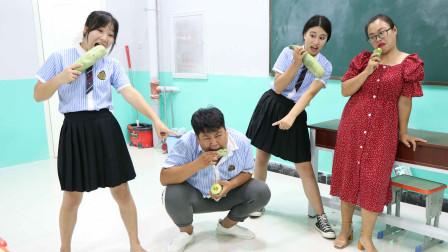 学霸王小九校园剧:老师让学生比赛吃羊角密,争夺大胃王称号,没想女学霸一口气吃完