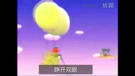 蔬菜宝宝片头曲