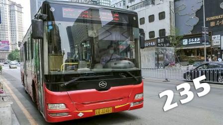 【沈阳公交】沈阳康利巴士235路随拍 CNG版黄海DD6118S23