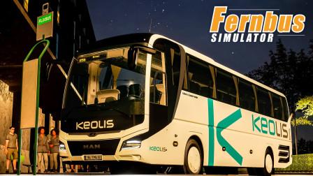 长途客车模拟 #214:雨夜飞驰 驾驶凯奥雷斯新曼恩前往布雷斯特 | Fernbus Simulator