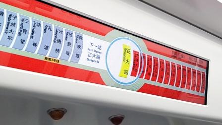 [2020.8]宁波轨道交通2号线 倪家堰-正大路 运行与报站