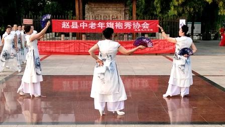 赵县总工会与赵县旗袍协会庆十一演唱会《水墨江南》