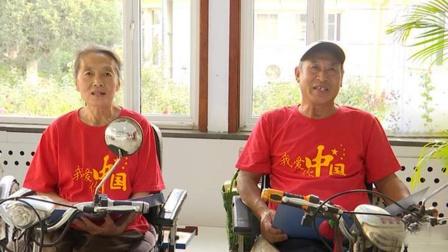 让残障人士活出精彩人生@唐山截瘫疗养院