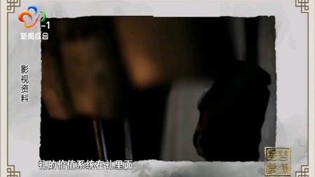 榮德書畫院超話 清人龔自珍公云:欲知大道,必先為史。滅人之國,必先去其史,欲滅其族,必先滅其文化!幾千年來儒、道、法……家思想構建了中華文化的主體……