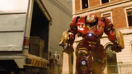 浩克我拿你当兄弟,却背着我研究反浩克战甲,原来是给他准备的