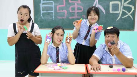 学霸王小九校园剧:老师用橡皮泥让同学做手工,没想同学做的一个比一个奇葩!太逗了