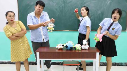 学霸王小九校园剧:同学考试用砸娃娃方式来决定成绩,没想女同学考了120分!太逗了