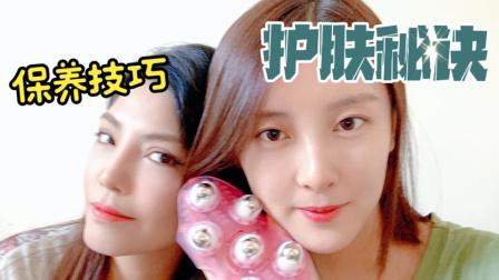 【豆腐热热】38岁姐姐的冻龄逆生长秘诀/懒人护肤小技巧/36小时不卸 妆???