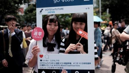 """日本推出""""滴滴租人"""",有人直接租下7年老婆,网友:单身的福利"""