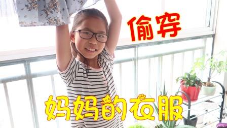 小学生一周一次家务,姐弟收叠衣服时,偷偷试穿妈妈裙子太有趣了