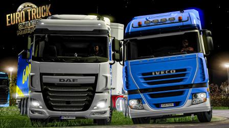 欧洲卡车模拟2:后车整活 头车叹气 | 2020/09/26直播录像(2/2)