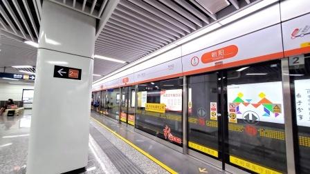 [2020.8]杭州地铁2号线 曹家桥-朝阳 运行与报站