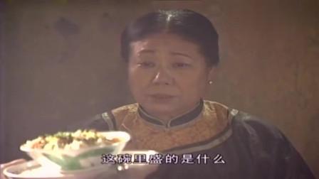 慈禧逃亡路上吃到一碗刀削面,吃得那叫一个香啊!