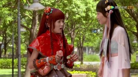 舞法天女之璀璨甜蜜 第1集
