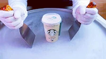 美食达人新创意,用星巴克炒酸奶,成品一出很惊艳!