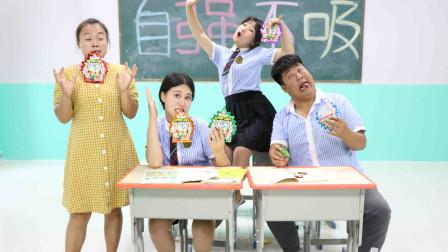 学霸王小九校园剧:老师让同学们吃刺激跳跳糖,没想吃完后全班一起群魔乱舞,太逗了