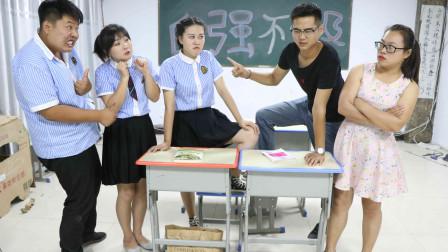 学霸王小九校园剧:教导主任出题考学霸,没想学霸一一全答对了,主任的反应太有趣了